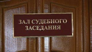 В Волгограде осуждена за коррупцию экс-директор частного вуза