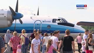 Кострома впервые за 15 лет приняла большой авиационный праздник