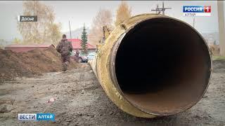 Жители Змеиногорска до сих пор жалуются на отсутствие отопления в домах
