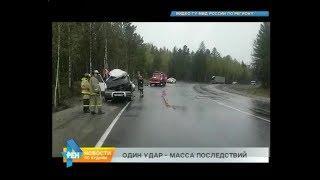 Смертельное ДТП с автовозом в Шелеховском районе