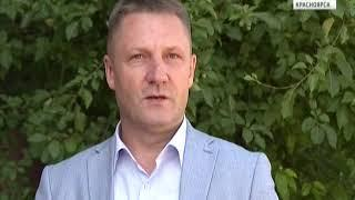 """""""КрасКом"""" в пять раз увеличил вложения в модернизацию коммунальных систем Красноярска"""