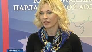 Увеличить штрафы аптекам: парламентарии юга России поддержали инициативу донских депутатов