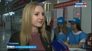 """Финальный этап конкурса """"Великие имена России"""""""