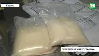 Десятки тысяч разовых доз синтетических наркотиков обнаружили в одной из машин - ТНВ