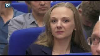 Омск: Час новостей от 25 июля 2018 года (17:00). Новости