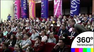 """В Подмосковье стартовали первые этапы форума """"Я - гражданин Подмосковья"""""""