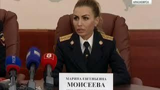Задержаны 7 подозреваемых в организации незаконной миграции в Красноярске