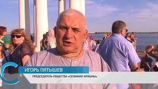 На саратовской набережной прошёл праздник, который может быть опасен для участников