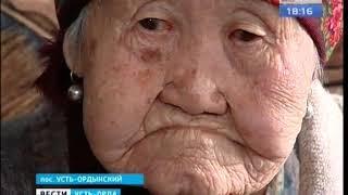 Мария Хартанова отметила 100 летний юбилей вместе с Эхирит Булагатским районом