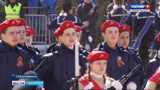 Парад Победы прошёл в военном городе — Северодвинске