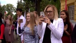 Саратовскому медицинскому университету исполнилось 109 лет