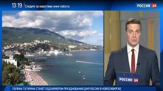 Большинство россиян проведут лето дома или на российских курортах