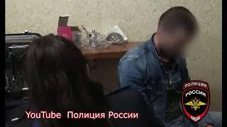 Полиция России пресекла деятельность преступного сообщества