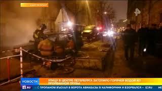 Бессонная ночь сегодня выдалась для жителей центра Петербурга