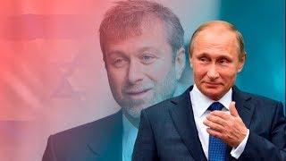 Удар по абрамовичам  Путин лишил обладателей двойного гражданства льгот для «иностранных инвесторов»