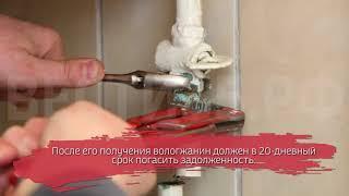 Почти 2 тысячи вологжан остались без газа за долги