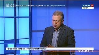 Россия 24. Пенза: исчезает ли со временем эффект после лазерной операции на глаза