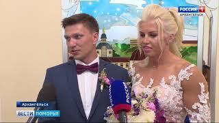 Сегодня вышла замуж известная байдарочница, мастер спорта международного класса - Наталья Подольская