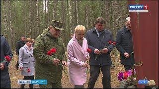 Сенатор от Карелии Александр Ракитин почтил память бойцов Красной Армии