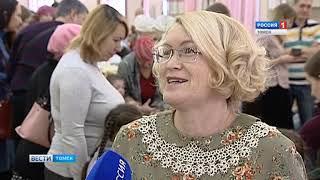 Вести-Томск, 26.11.18, выпуск 17:00