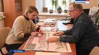 В Костромской области завершился прием дизайн-проектов по благоустройству городских парков и скверов