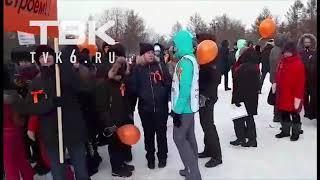Митинг дольщиков «Реставрации» в Красноярске