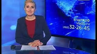РОССИЯ 19 окт 2018 Пт 20 40