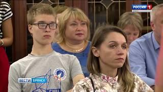 """В Брянске прошёл медиафорум """"ДОброСМИ"""""""