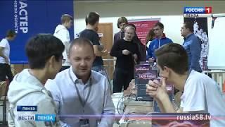 Хакатон в Пензе собрал более 150 участников из разных регионов России