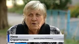 Жителям улицы Калинина неудобно посещать новую поликлинику