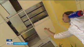 По факту мошенничества при ремонте поликлиники в Уфе возбуждено уголовное дело