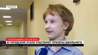 НОВОСТИ от 27.03.2018 с Ольгой Поповой