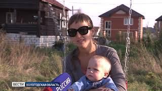 Новая детская площадка появилась в деревне Ананьино