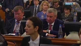 Зауральские депутаты предложили московским коллегам стимулировать меценатов