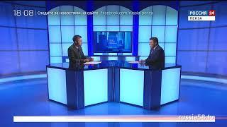 Россия 24. Пенза: зафиксированы ли нарушения в первые дни сдачи ЕГЭ