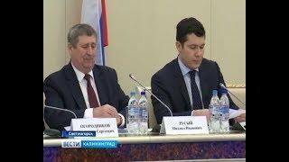 В Светлогорске состоялось XV заседание Российско-Белорусского Совета