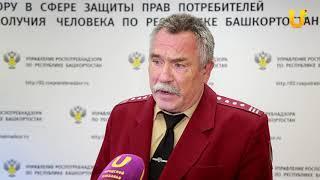 UTV. Жителей Башкирии атакуют мыши и клещи. Что делать?