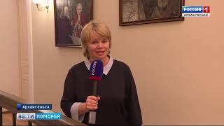 В Архангельске определили имена лауреатов премии имени Ломоносова