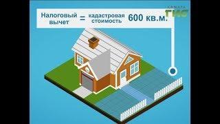 """""""Город С"""" от 25.06.2018"""