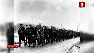 Сегодня мир отмечает 100 лет со дня окончания Первой мировой