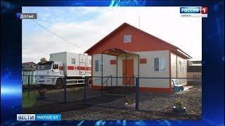 Марий Эл получит 66 миллионов на улучшение доступности оказания медпомощи на селе - Вести Марий Эл
