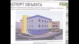 Глава города осмотрела строящиеся детские сады