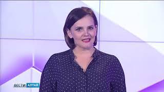 «Новости культуры» с Верой Климановой, программа от 3 ноября 2018 года.