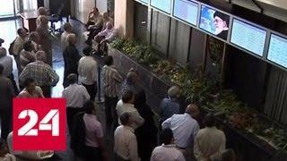 Рухани: Иран продолжит продавать свою нефть - Россия 24