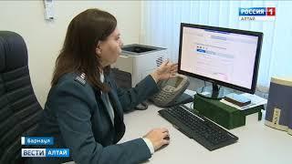 В Алтайском крае налоговые инспекции проводят Дни открытых дверей