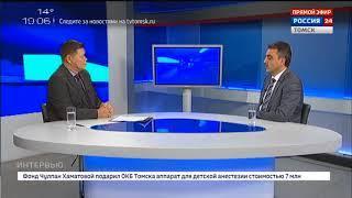 Интервью. Эдуард Галажинский, ректор НИ ТГУ