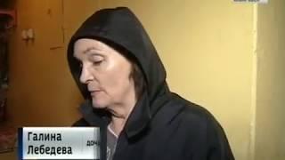 Газ и 104-летняя бабушка