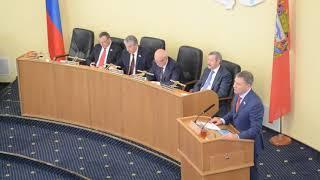 Заседание ЗС Оренбуржья 29 ноября 2018 года
