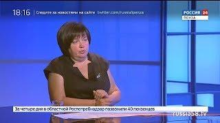 Россия 24. Пенза: какие культурные сюрпризы ждут пензенцев