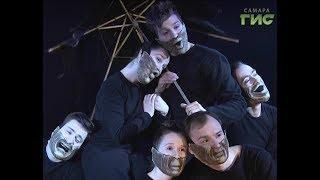 """Любовь скрытая за маской. Театр-студия """"Грань"""" представил новый спектакль """"Театр мудрого дурачины"""""""